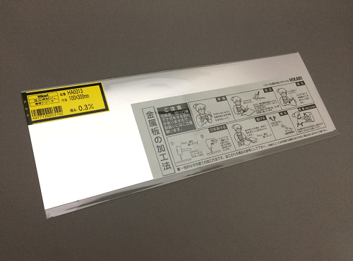 2016120403