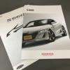Honda S660を契約しました