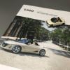 S660 内装カスタム「コモレビエディション」化