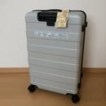 無印良品 スーツケース(キャリーバッグ)レビュー